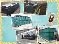 渭南一体化制药污水处理设备经久耐用