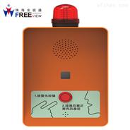 一键报警系统 紧急求助分机 紧急呼叫系统 银行ATM呼叫 校园求助