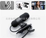 主持人微型广播话筒DPA SC4080微型电容话筒