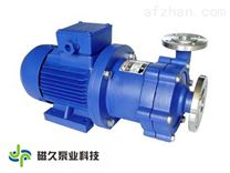 CQ化工磁力泵