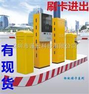 深圳智慧小區物業停車場系統