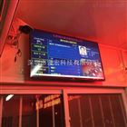 JH-XSP工地LED门禁系统p10显示屏单红色户外厂家直销