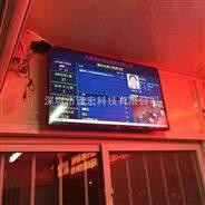 工地LED门禁系统p10显示屏单红色户外厂家直销