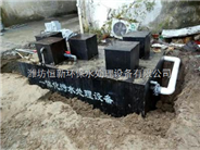仙桃医院手术室污水处理设备
