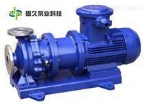 CQB-G磁力高温离心泵