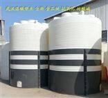 碱水剂储罐 聚羧酸减水剂储罐 减水剂罐