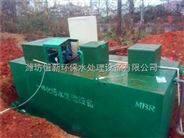 常州一体化地埋式污水处理设备
