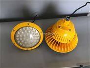 GBD3200防爆高效节能LED灯