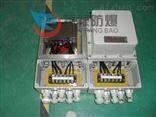 BQC2.2KW三相电机防爆磁力启动器