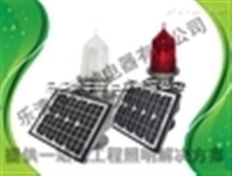 TGZ型硅太阳能中、高光强超长寿命航空障碍灯