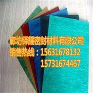 石棉橡胶板种类