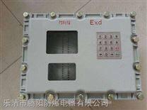 智能温度控制防爆仪表箱