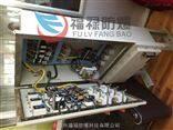 BXKBXK订做一用一备防爆水泵变频控制柜