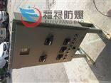 BXK水泵变频调速防爆控制柜