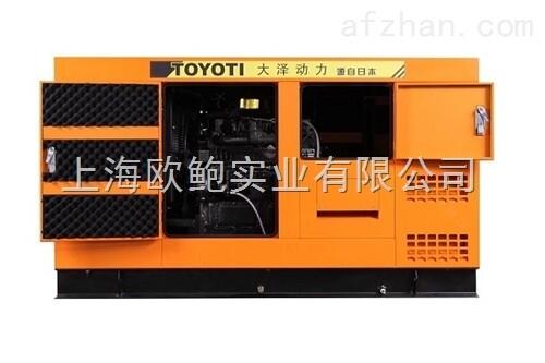 toto28000et柴油发电机/房车改装发电机价格