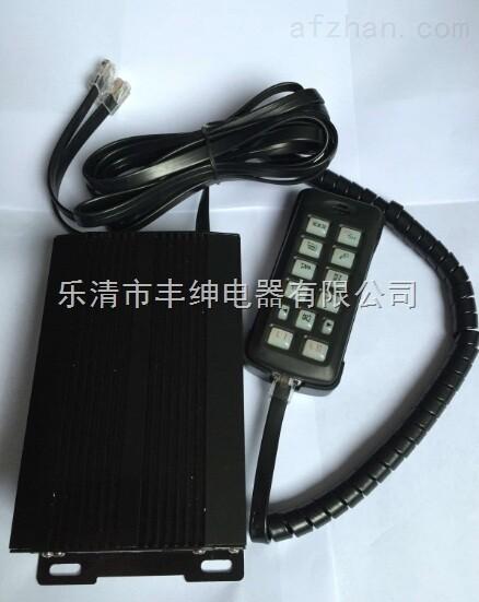 奥乐/华安/宏大型号 >cjb-10094a【100w手持式电子警报器】 警灯警报