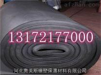 标准橡塑海绵板厂家