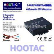 100/200米VGA延长器接收/VGA双绞线传输器/VGA转RJ45/精细调节