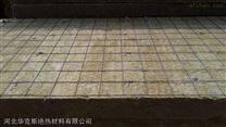 华克斯岩棉板生产厂家|钢丝网岩棉板应用