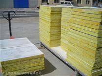 (华克斯)岩棉板,厂家直销、质优价廉
