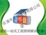 太阳能慢字爆闪灯/道路警示灯/安全警示灯