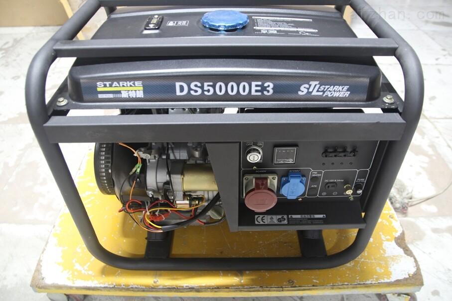 ds5000e3 5kw三相电启动发电机 厂家销售