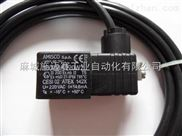 T5级防爆电磁阀线圈3009MD024W3、DC24V