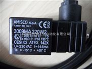 3009MA220W2防爆电磁阀线圈|AC220V