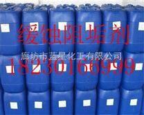 缓蚀阻垢剂厂家供货、缓蚀阻垢剂含量