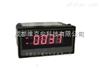 DLB-109气体流量报警控制器