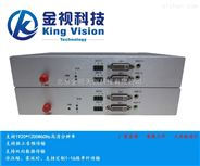 DVI光端机,DVI无压缩光端机