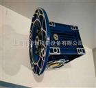 NMRV110浙江三凯减速机