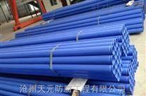 大口径输水用tpep防腐钢管厂家