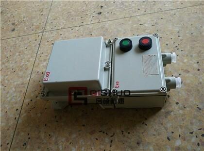 电机/风机/水泵防爆就地启动器箱