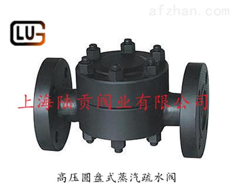 krf3-高压圆盘式疏水阀图片