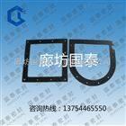齐全三元乙丙橡胶垫片 耐酸碱氟橡胶垫片烟台厂家特价