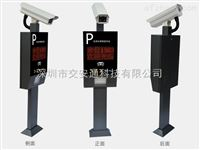 JAT-PX006江门小区门禁车牌识别收费系统