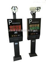 出入口车辆智能识别管理系统PKR