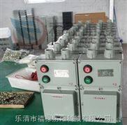 BQC-T 风机水泵防爆电磁液位控制器