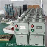 BQD-3KWBQD-3KW  防爆磁力启动器