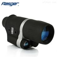 Rasger镭仕奇NV-Scout3x42单筒高清微光红外夜视仪 夜视望远镜