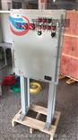 BQJ51-T 防爆自耦降压控制器生产厂家