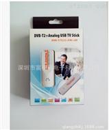 双用模拟+数字USB电视盒