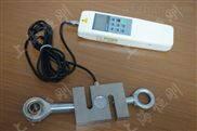 供应0-1000kg测力拉压传感器
