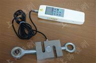 现货供应1-200千牛S型数显式测力传感器