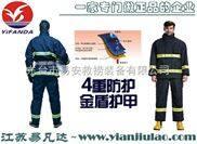 17式3C强检消防*服五件套、正规17款CCC认证消防员灭火防护服