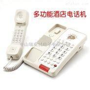 酒店客房专用电话  酒店浴室电话  0到10组快捷键 一键拨号  一键通数量任意自定