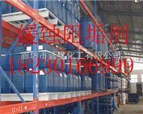 缓蚀阻垢剂含税价格/缓蚀阻垢剂含量