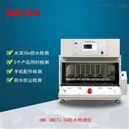 DMC OBET3.5A智能手表配件防水气密性泄漏检测设备