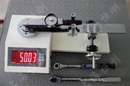 0-3000N.m扭矩校验仪检测扳手产生产商